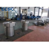 Quality Low Alloy Steel Forging Machine Parts , Abrasion Resistant Drop Forged Parts for sale