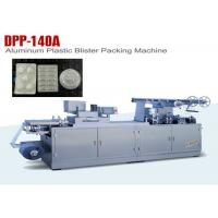Buy Mini Automatic Automatic Blister Packing Machine 15-45 Cutting / Min at wholesale prices