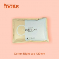 Quality Cotton Night Use 420mm Sanitary Napkins for sale