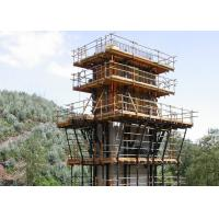 China Safety Automatic Climbing Formwork For Vertical Concrete Structures on sale