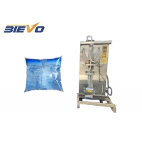 Quality 1000bph 380kg 2.5KW Automatic Sachet Packing Machine for sale