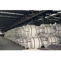Quality Prestressed Concrete Steel Strand - 6 for sale