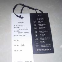 China Custom fashion paper hang tags for clothing garment tags,recycled custom print fancy paper hang tags on sale