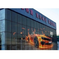 Quality 14W SMD2121 Led Flexible Curtain Display P3.91 For Shopping Mall for sale