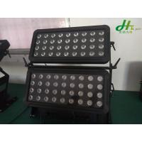 Buy cheap 2016 New Style 72*8W rgbw 4in1 Led Wall Washer Lights Outdoor Garden Building from wholesalers