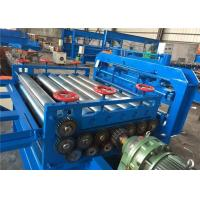 China High Speed Multi Roll Sheet Straightening Machine For Leveling Wire Mesh on sale