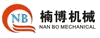 China Dongguan Nan Bo Mechanical Equipment Co., Ltd. logo