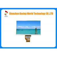 Quality High Brightness Wide Temperature LCD 1024 X RGB X 600 Pixelfor Security Equipment for sale