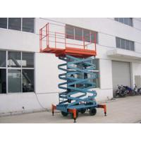 Quality Motorized scissor lift with loading capacity 300Kg and 3M Lifting Height with Extension for sale