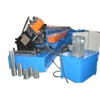 Quality Chain Drive Galvanized Steel Plate Rolling Machine 8 Tons For Storage Rack for sale