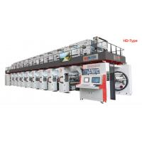 Quality HD/MD/ZD/GD Plastic Bag Printing Machine , Automatic Screen Printing Machine No Stopping for sale