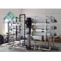 Quality Large Outlet Capacity Salt Water Purification Systems , Saline Water Treatment Plant for sale