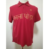 Quality Men's Polo for sale
