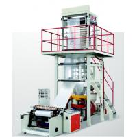 Quality Durable Blown Film Line FB-HS700-1300 / High Speed Pp Film Blowing Machine for sale