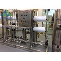 Quality Eco Friendly Boiler Feed Water Treatment System With Low Power Consumption for sale