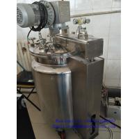 Best 50 - 100 liters Gelatin Melting Tank with strong paddle and vacuum system wholesale