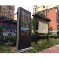 China 55 Inch Information Interactive Advertising LCD Touch Screen Kiosk Outdoor on sale