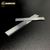 China Sharp Cutting Edge Tungsten Cemented Carbide Blade For Fabric / Food / Paper on sale