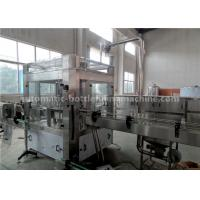 Quality 200ml 0.6MPa Milk 3 In 1 Gravity Automatic Milk Bottle Filling Machine for sale
