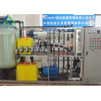 Quality 50 M3/D  Marine Water Purification Systems , Marine Ro Water System Anti - Corrosion for sale