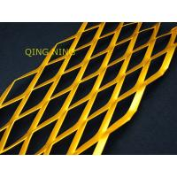 Buy cheap Golden expanded metal mesh for wall cladding mesh from wholesalers