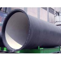 China Ductile Iron Pipe(K Type Joint or Mechanical Joint) on sale