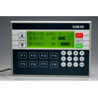 Quality RS485 Touch Screen PLC HMI PC Panel With Servo And VFD , HMI Interface for sale