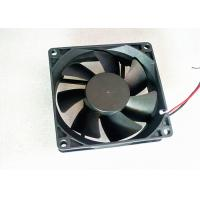 Quality DC brushless air cooler 12V 120mm water cooler fan 120mm X 120mm X 25mm for sale