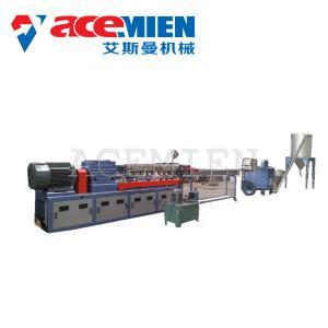 China Parallel Twin Screws Plastic Granules Making Machine , Plastic Recycling Machine on sale