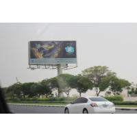 Quality 1R1G1B P16 DIP LED Large Screen Display , High Way Large Outdoor Advertising Screen for sale