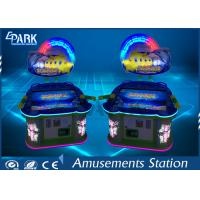 Arcade Lottery Vending Amusement Game Machines Baby Aquarium For Children for sale