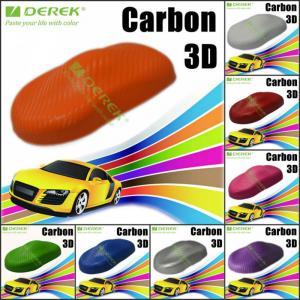 Quality 3D Carbon Fiber Vinyl Wrapping Film bubble free 1.52*30m/roll - Orange for sale