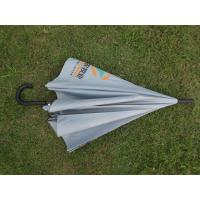 Best Smooth Comfort Shaped Handle Custom Golf Umbrellas For Outdoor Promotional wholesale