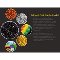 Buy Film Grade Carbon Carbon Black N330/black Pigments/  Polypropylene fdy yarn charming masterbatch at wholesale prices