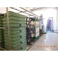 ISO Reverse Osmosis Water Treatment Plant  / RO  water filtration system 0.5 - 20Ton/h
