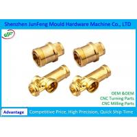 Quality Brass Cnc Turned Parts Lathe Turning Machine Mechanical Parts for sale