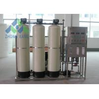 Quality Seawater Desalination Device To Drinking Water / Sea Water Desalination Unit for sale