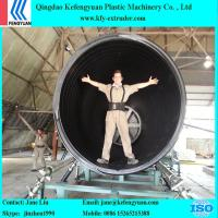 Quality 2400mm HDPE Spiral type winding corrugated appearance drainage pipe making machine for sale