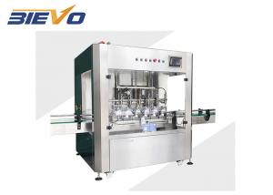 Quality 5000ml Oil Filling Machine for sale
