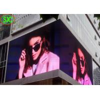 China Waterproof full color P5 SMD outdoor led commercial advertising led display screen on sale