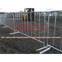 Quality Hot Dipped Galvanized Crowd Control Barrier for sale