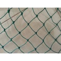 Quality Twisted Polyethylene Netting for sale