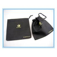 Best non wove drawstring bag, Jewelry bags, cosmetic bags, advertising bags, gift bags wholesale