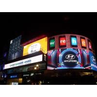 Quality Full Color Led Outdoor Advertising Screens , Commercial LED Wall Panel Board P6 for sale