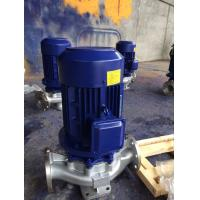 Quality IHG Vertical stainless steel chemical centrifugal pump/inline pump for sale