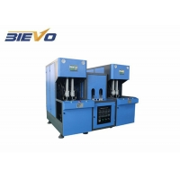 Quality BV-2 SUS 304 800bph Bottle Blowing Machine for sale