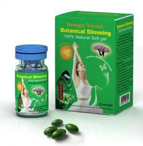 China Meizitang Bottle Botanical Slimming Gels, Meizitang Stronger Version- Laser Mark MZT on sale
