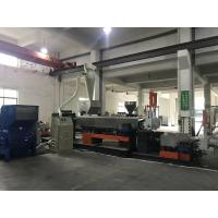 Quality PP LDPE Film Plastic Granules Making Machine With Side Feeding System for sale