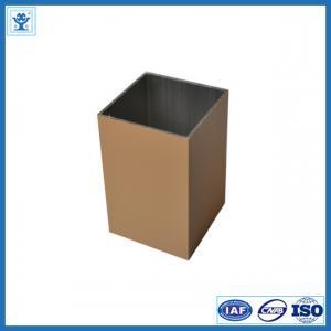 Quality Square Aluminum Profile for Door, Powder Coating Aluminum Profile for sale