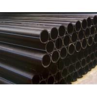 Quality Pe water supply pipe pe100 pipe high density polyethylene pipe  for sale